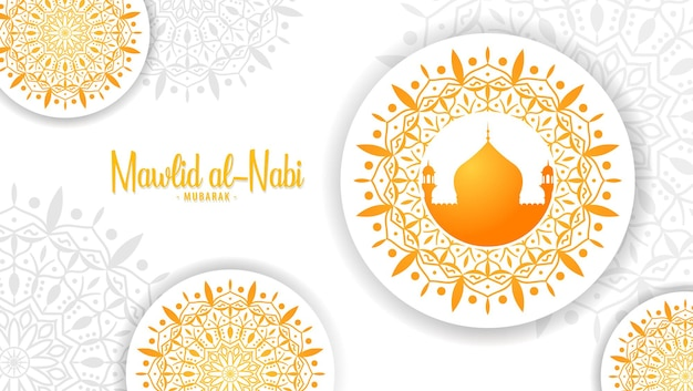 Eid mubarok islamitische achtergrond sjabloon