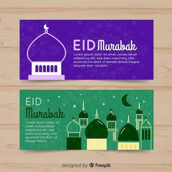 Eid murabak-banners