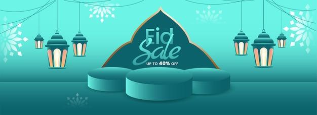 Eid sale banner of header design met 40% kortingsaanbieding en lantaarns hangen op turkooizen achtergrond.