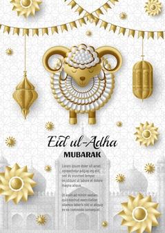 Eid ul adha achtergrond. islamitische arabische lantaarns en schapen. wenskaart. festival van het offer. illustratie.