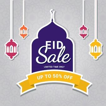 Eid verkoop flyer ontwerp met moskee en lantaarns.