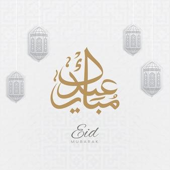 Eid wenskaart in arabische kalligrafie
