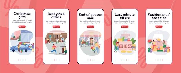 Einde seizoen verkoop onboarding platte schermsjabloon voor mobiele app
