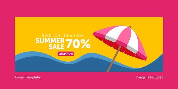 Einde van het seizoen zomer verkoop omslagpagina ontwerp