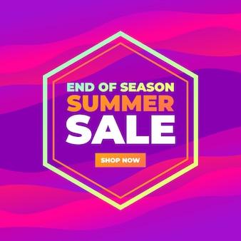 Einde van seizoen zomer verkoop kleurrijke abstracte curve banner.
