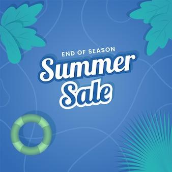 Einde van seizoen zomer verkoop posterontwerp met zwemmen ring en tropische bladeren op blauwe achtergrond.