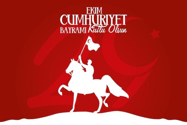 Ekim bayrami viering poster met soldaat in paard wapperende vlag Premium Vector