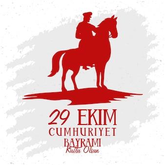 Ekim bayrami viering poster met soldaat in paard Premium Vector