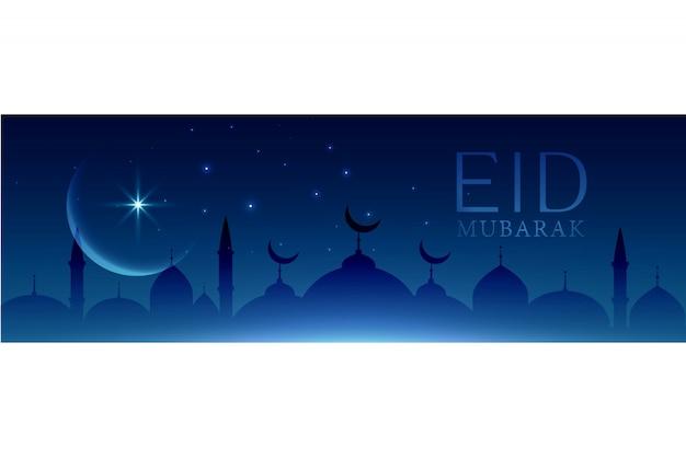 Elegant de bannersontwerp van de eidmubarak nachtscène