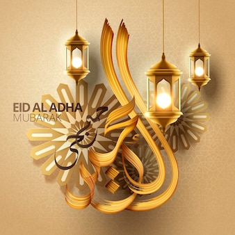 Elegant eid al adha-kalligrafieontwerp met handgeschreven penseelstreek en glinsterende lantaarn, gouden toon