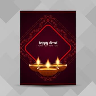 Elegant festival diwali folders