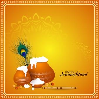 Elegant gelukkig janmashtami decoratief ontwerp als achtergrond