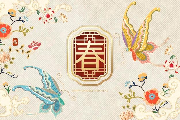 Elegant maanjaarontwerp met prachtige vlinders en bloemen, lente- en fortuinwoorden in chinese karakters op beige achtergrond