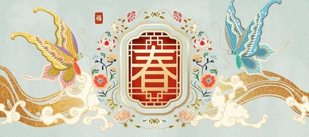 Elegant maanjaarontwerp met prachtige vlinders en bloemen, lente- en fortuinwoorden in chinese karakters op blauwe achtergrond