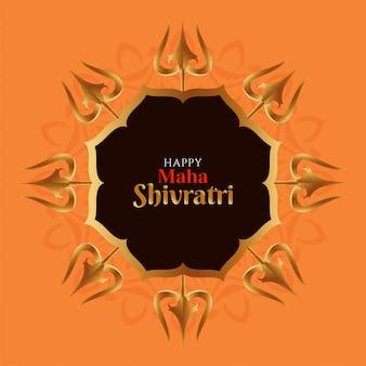 Elegant maha shivratri religieus festival wenskaart