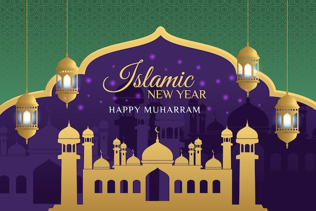 Elegant ontwerp islamitische nieuwjaar achtergrond