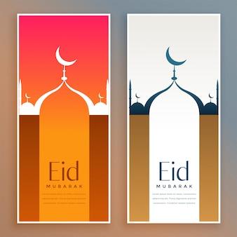 Elegant ontwerp van eid mubarak-festivalbanners