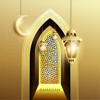 Elegant ontwerp van ramadan kareem-achtergrond