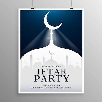 Elegant uitnodigingsmalplaatje van iftar-partij