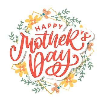 Elegant wenskaartontwerp met stijlvolle tekst moederdag op kleurrijke bloemen
