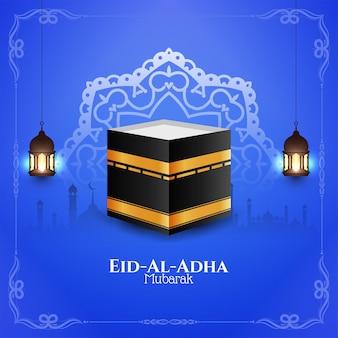 Elegante blauwe kleur eid al adha mubarak achtergrond vector Gratis Vector
