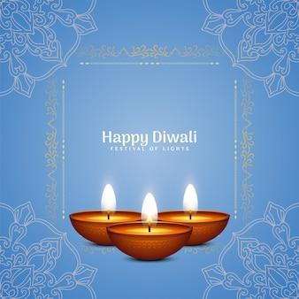 Elegante blauwe kleur gelukkige diwali-festivalachtergrond