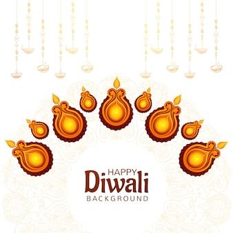 Elegante decoratieve diwali olielamp indiase festival kaart achtergrond