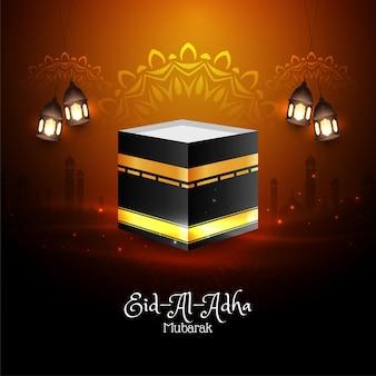 Elegante eid-al-adha mubarak achtergrond vector