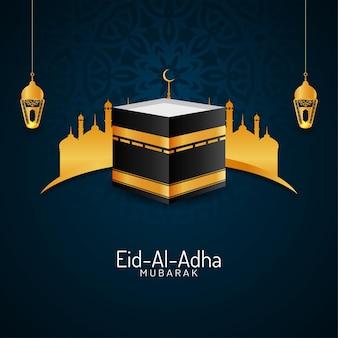 Elegante eid-al-adha mubarak wenskaart