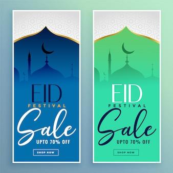 Elegante eid mubarak verkoop banners instellen