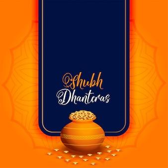 Elegante gelukkige dhanteras mooie festivalkaart