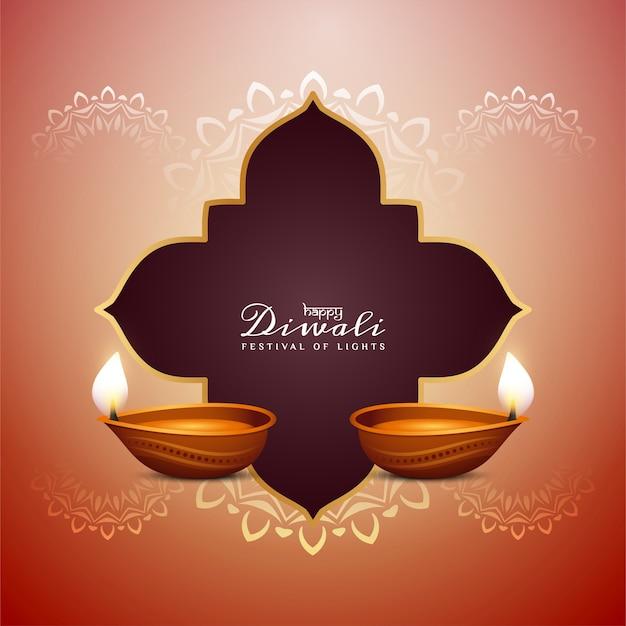 Elegante gelukkige diwali-festival religieuze achtergrond