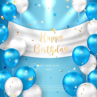 Elegante gouden blauw zilver witte ballon en doek bunting party popper lint gelukkige verjaardag viering kaart sjabloon voor spandoek