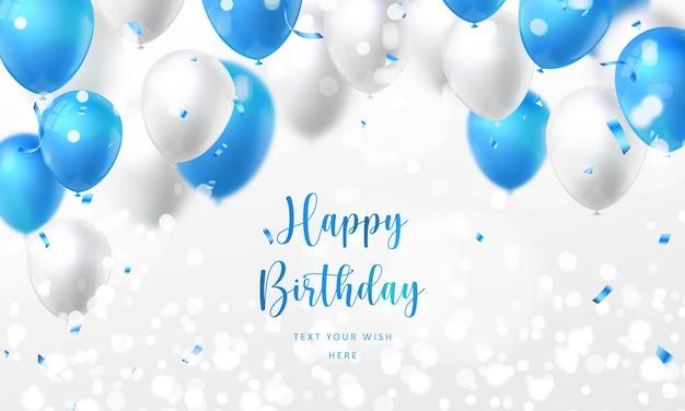 Elegante gouden blauw zilver witte ballon en feest popper lint gelukkige verjaardag viering kaart sjabloon voor spandoek