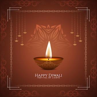 Elegante happy diwali festival begroeting achtergrond met diya vector