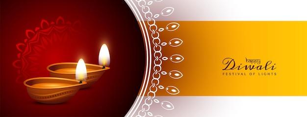 Elegante happy diwali religieus festival viering banner ontwerp vector