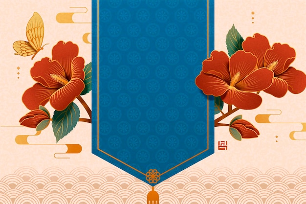 Elegante hibiscus en vlinder op papier kunst achtergrond, golfpatroon