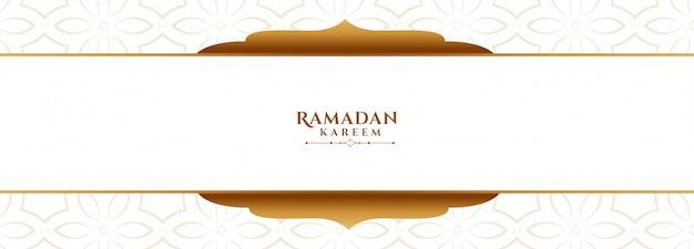 Elegante islamitische ontwerpbanner voor ramadan kareem