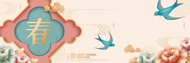 Elegante pioenroos en slik nieuwjaarsbannerontwerp, lente en fortuin geschreven in chinese karakters
