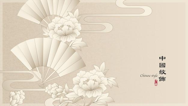 Elegante retro chinese stijl achtergrond sjabloon botanische tuin pioenroos bloem en opvouwbare ventilator