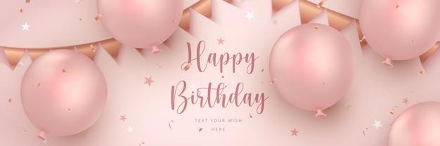 Elegante roze gouden ballon en lint decoratie gelukkige verjaardag viering kaart sjabloon voor spandoek achtergrond