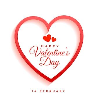 Elegante valentijnsdag groet banner