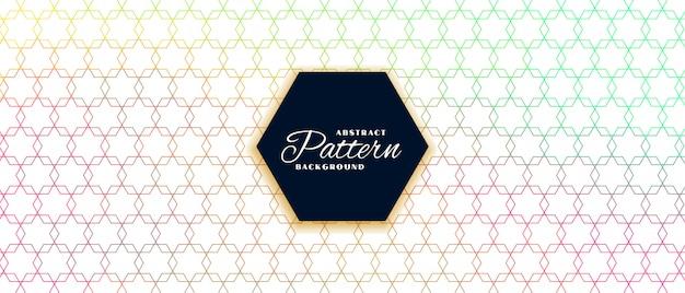 Elegante zeshoekige lijn patroon kleurrijke achtergrondontwerp