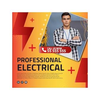 Elektricien advertentie vierkante sjabloon folder Premium Vector