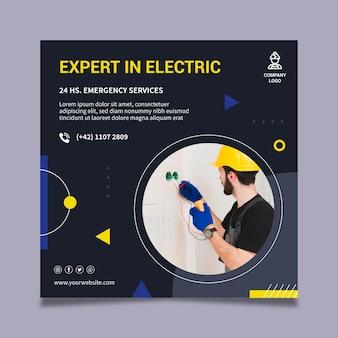 Elektricien service kwadraat flyer-sjabloon