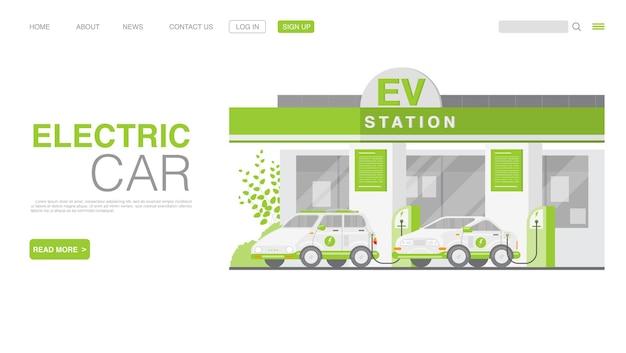 Elektrische auto of elektrische auto op de bestemmingspagina van het laadstation premium vector Premium Vector