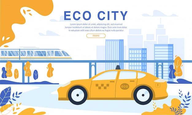 Elektrische eco taxi en trein op magnetische pad bestellen