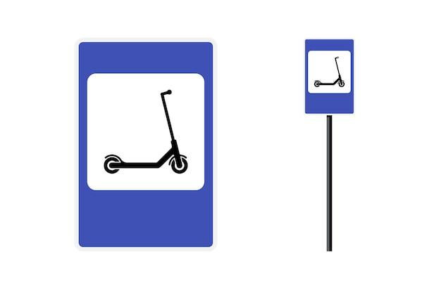 Elektrische kick scooter zone blauw rechthoekig bord voor milieuvriendelijke groene mobiliteit en stad