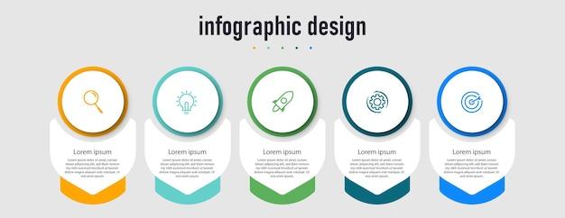 Element infographic ontwerpsjabloon grafiek