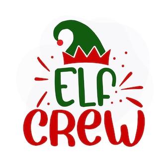 Elf crew kerstcitaat premium vector